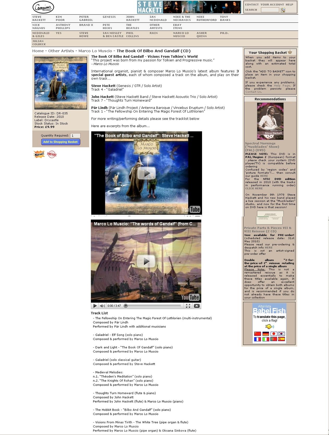 Steve Hackett website
